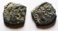 Ancient Coins - Nabataean Kingdom. Rabbel II & Gamiliath. AD 70 - 106. AE