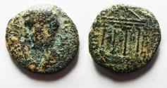 Ancient Coins - JUDAEA, Herodians. Herod IV Philip, with Tiberius. 4 BCE-34 CE. Æ