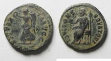 Ancient Coins - Maximinus II Daia ,  Antioch ,  Anti-Christian / PAGAN Issue , AE16