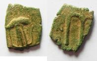 Ancient Coins - ARAB-BYZANTINE. IMITATING CONSTANS II FOLLIS