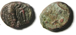 Ancient Coins - Elymais Kingdom, Kamnaskires - Orodes Ae Drachm , Early mid 2nd century AD