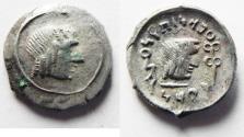 Ancient Coins - ARABIA, Southern. Himyar. 'MDN BYN YHQBD. Circa AD 80-100. AR Unit. RYDN (Raidan?) mint.