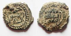 World Coins - ISLAMIC. ABBASID AE FALS. GAZA?