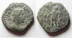 Ancient Coins - AS FOUND. PHILIP I AE SESTERTIUS