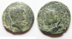 Ancient Coins - ROMAN PROVINCIAL COIN. SYRIA