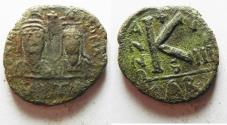 Ancient Coins - Byzantine Half Follis coin of Justin II and Sophia - Carthage Mint