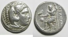 Ancient Coins - Kings of Macedon. Alexander III the Great (336-323). Uncertain eastern mint. AR tetradrachm (27mm, 16.91g). Lifetime issue, struck c. 330-320 BC. unpublished