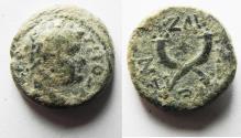 Ancient Coins - DECAPOLIS. GADARA. TITUS AE 18 WITH CROSS