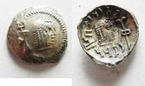 """Ancient Coins - ARABIA, Southern. Himyar. ?""""RN Y ?B. Late 2nd century AD(?). AR Unit . RYDN (Raidan?) mint."""