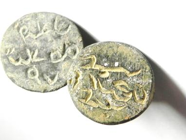 Ancient Coins - JORDAN - LOT OF 2