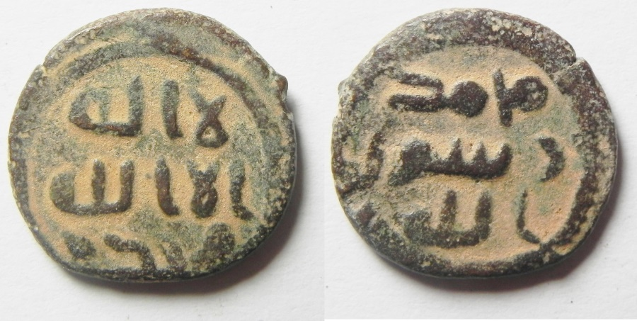 World Coins - Islamic. Ummayyad AE Fals.