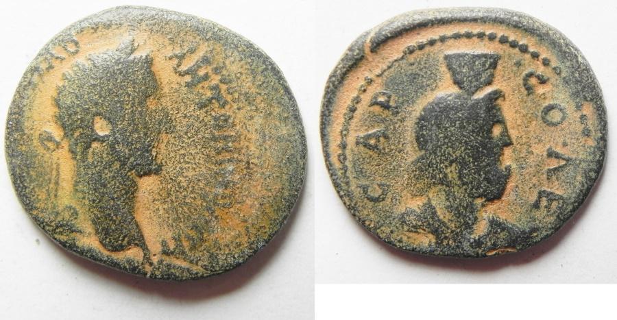 Ancient Coins - Judaea. Aelia Capitolina. Antoninus Pius AE25. RARE