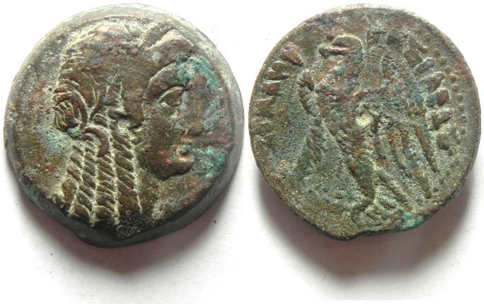 Ancient Coins - Ptolemaic Kingdom. Ptolemy V 205 - 180 B.C. Æ 25