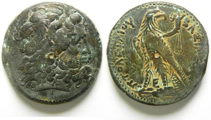 Ancient Coins -   Ptolemaic Kingdom, Ptolemy IV Philopator, 221 - 204 B.C. AE 39 , NICE QUALITY!!!