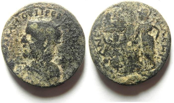 Ancient Coins - JUDAEA , SAMARIA , NEAPOLIS, TREBONIANUS GALLUS AE 25 , EXTEREMLY RARE COIN!!!