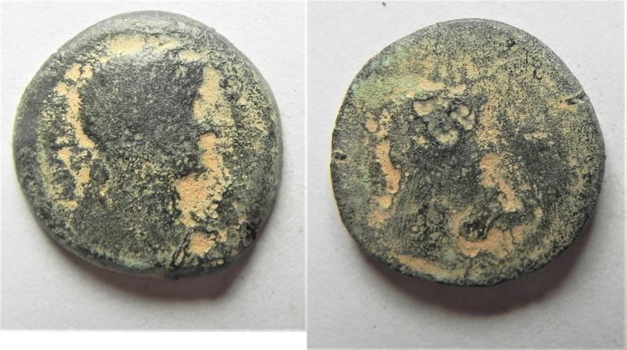 Ancient Coins - ALEXANDRIA. HADRIAN AE NOME OBOL