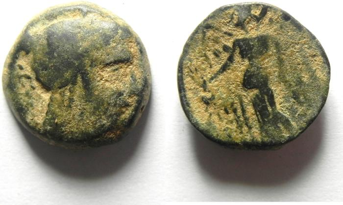 Ancient Coins - NABATAEAN , ARETAS III AE 16 , damascus mint AS FOUND