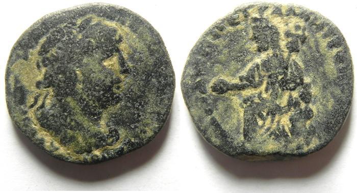 Ancient Coins - ARABIA , PETRA , HADRIAN AE 24