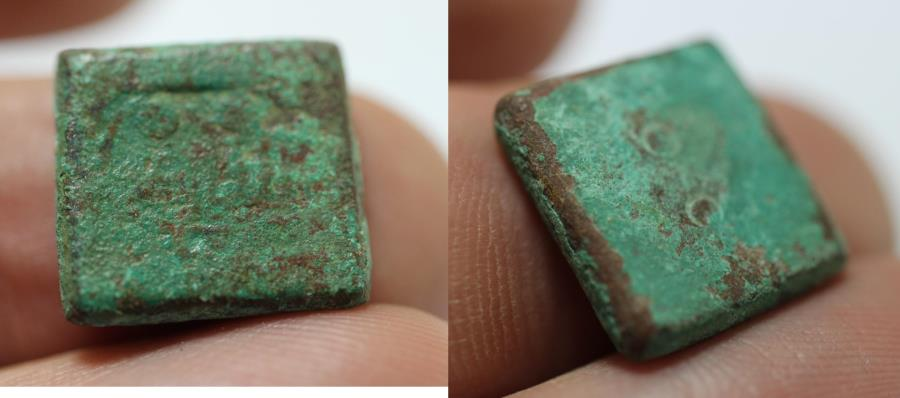 Ancient Coins - ANCIENT ISLAMIC BRONZE WEIGHT OF 2 DIRHAMS. 800 - 1000 A.D.  UMMAYYED / ABBASID