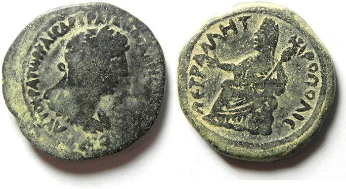 Ancient Coins - ARABIA , PETRA - TRAJAN AE 28