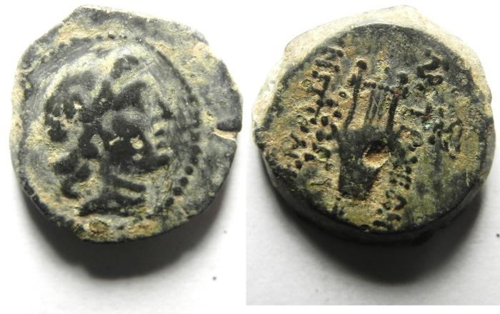 Ancient Coins - VERY RARE BIBLICAL  SELEUKID COIN OF AKKO - PTOLEMAIS