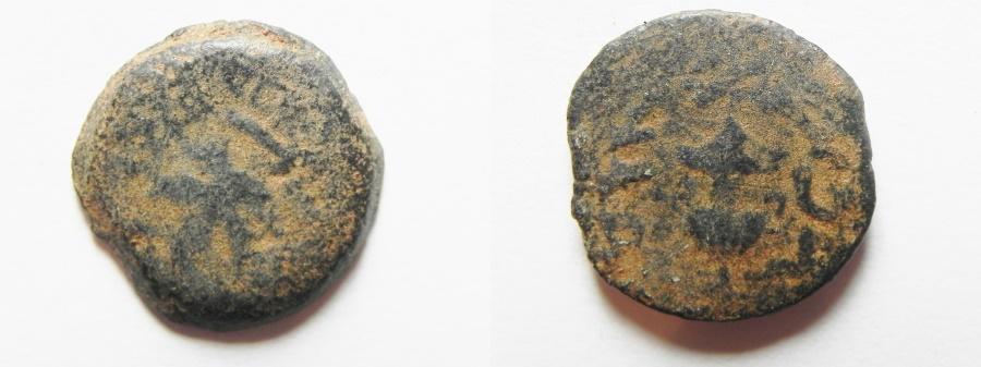 Ancient Coins - JEWISH WAR PRUTAH. YEAR 3