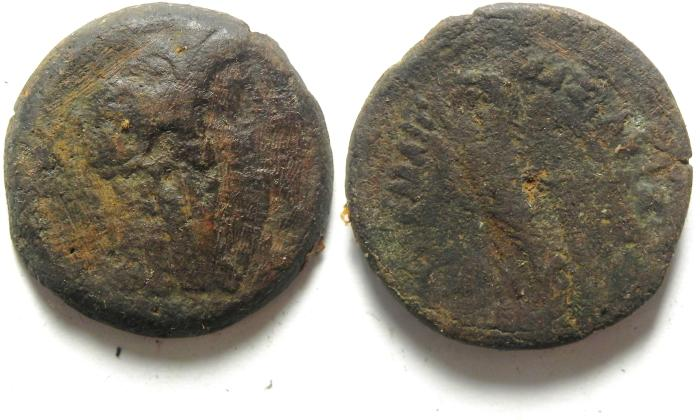 Ancient Coins - PTOLEMAIC KINGDOM , PTOLEMY IV AE 27 , ISIS PORTRIAT