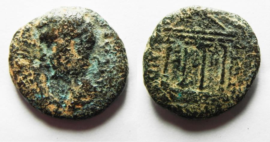 Ancient Coins - JUDAEA, Herodians. Herod IV Philip, with Tiberius. 4 BCE-34 CE. Æ