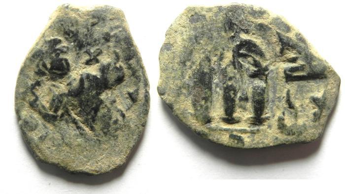 World Coins - ARAB BYZANTINE AE FALS , IMITATING CONSTNS II AE FOLLIS