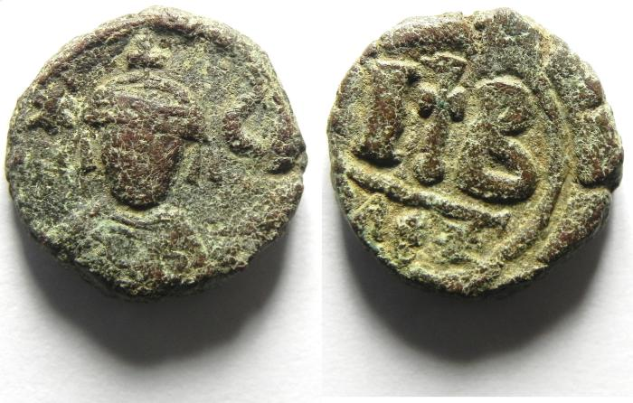 Ancient Coins - BYZANTINE EMPIRE. Heraklios, 610-641 AD. Æ 12 Nummia (7.71 gm) of Alexandria. BUST OF KHUSRU , PERSIAN OCCUPATION