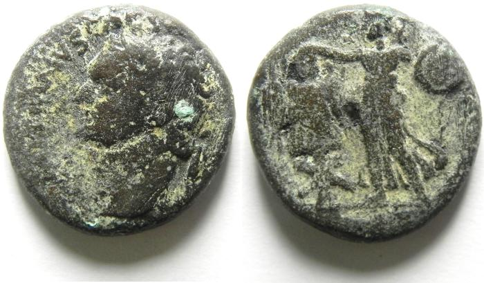 Ancient Coins - judaea capta , Domitian ae 21