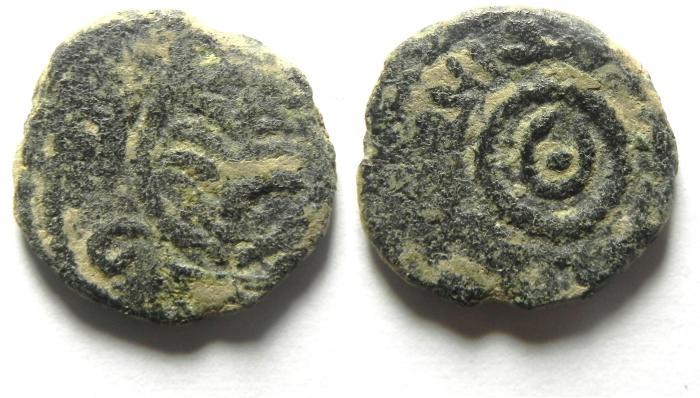 World Coins - VERY RARE ISLAMIC / UMMAYED AE FALS , TEBIRIAS , PALM TREE - VERY RARE!!!