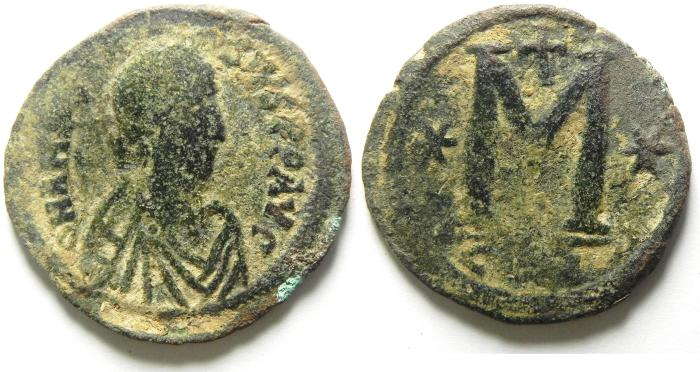 Ancient Coins - ANASTASIUS FOLLIS OF CONSTANTINOPLE