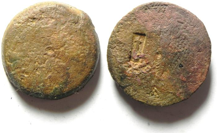 Ancient Coins - PTOLEMAIC KINGDOM , COUNTERMARKED AE 34 , 48.38 GM