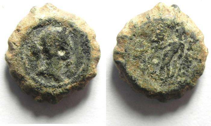 Ancient Coins - Antiochos IV Epiphanes AE14