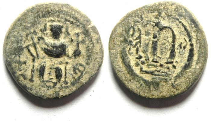 World Coins - ARAB BYZANTINE AE FALS , DAMASCUS MINT