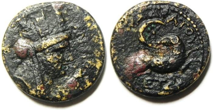 "Ancient Coins - Syria, Antiochia ad Orontem. Circa, 55 - 56 A.D, ""Star of Bethlehem"