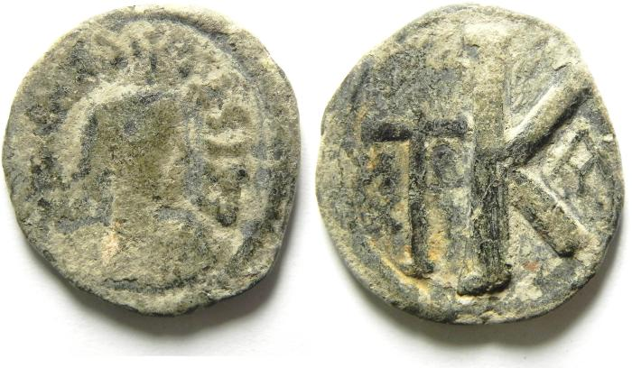 Ancient Coins - BYZANTINE BARBARIC IMIATION OF ANASTASIUS 1/2 FOLLIS , AS FOUND