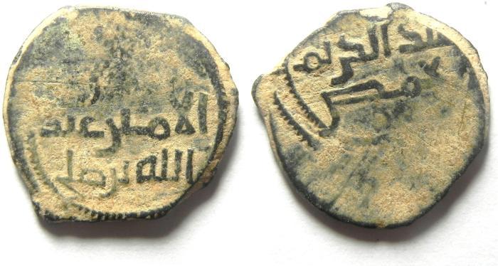 World Coins - ISLAMIC AE FILS , POST ABBASID?? HUMS MINT, PRINCE ABDULLAH BARMAKI?