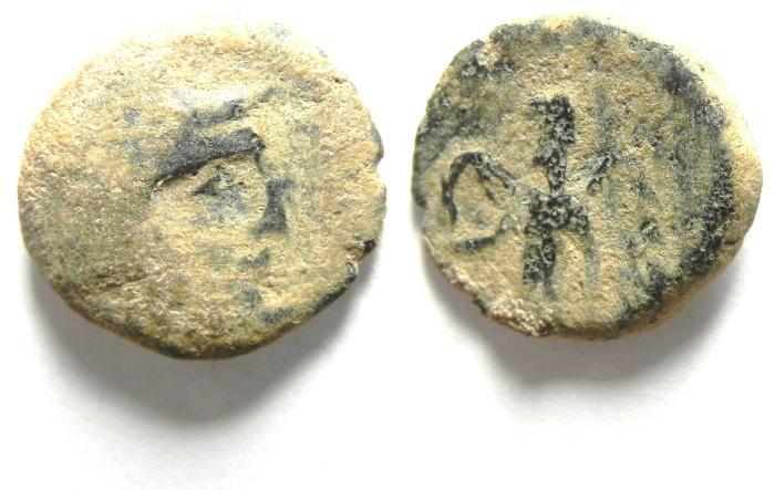 Ancient Coins - NABATAEAN KINGDOM OF PETRA , ARETAS III AE 15