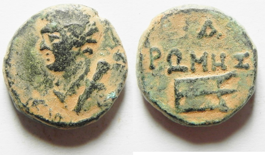 Ancient Coins - A NICE EXAMPLE: Decapolis. Gadara. AE 21mm, 9.54g. Pseudo-autonomous issue. Struck in Pompeian year 1 (64/3 BC).