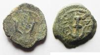 Ancient Coins - JUDAEA. BEAUTIFUL HEROD I THE GREAT AE PRUTAH