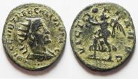 Ancient Coins - Trebonianus Gallus Antoninianus  as found
