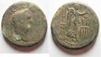 Judaea. Herodian dynasty. Herod Agrippa II with Titus (AD 71-81). AE 28mm, 17.04g. Caesarea Panias mint.