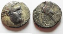 Ancient Coins - Phoenicia, Tyre. AR shekel (25mm, 12.37g). Struck in civic year 162 (AD 36/7).