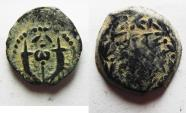 Ancient Coins - JUDAEA. NICE HASMONEAN AE PRUTAH AS FOUND