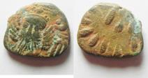 Ancient Coins - Elymais Dysnasty, Kamnaskir-Orodes (Circa 190 AD?), AE Drachm
