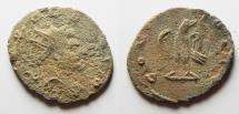 Ancient Coins - DIVUS CLAUDIUS II GOTHICUS AE ANTONINIANUS