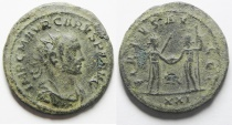 Ancient Coins - BEAUTIFUL CARUS AE ANTONINIANUS