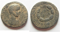 Ancient Coins - DECAPOLIS. BOSTRA. PHILIP II? AE 26